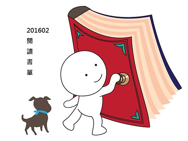 tangyuen_opendoor