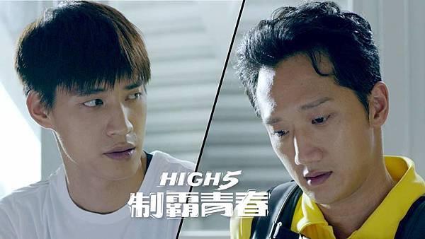 HIGH 7.jpg