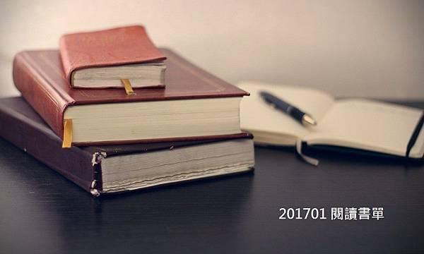 books-690219_1280-1000x600