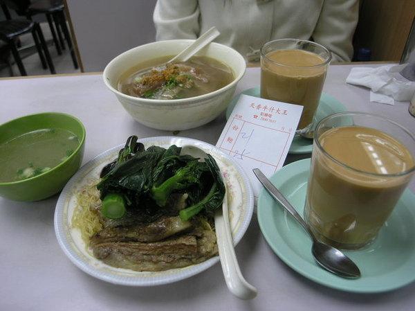 牛雜大王全餐