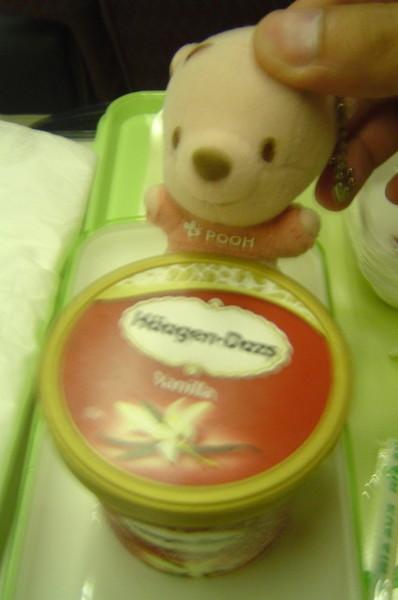 這是餐後的甜點!!