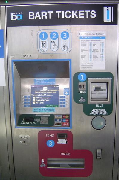 捷運(bart)售票機