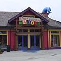 這是一間玩具專賣店