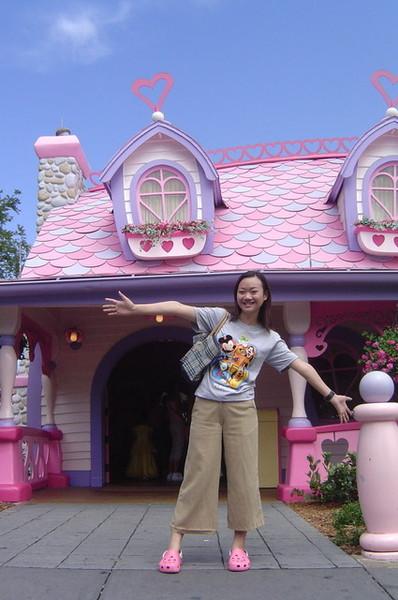 這是米妮的家~~