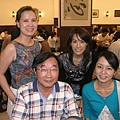 日本妹妹香港遊