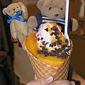 新的冰淇淋
