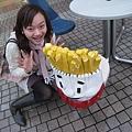 我愛的薯條耶!!