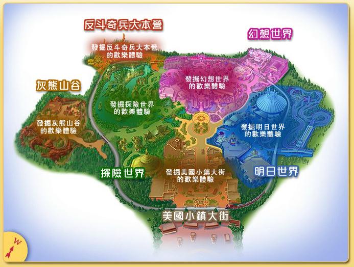香港迪士尼地圖