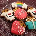 [4M]-有愛爸媽的包屁衣,Tiffany禮物盒,愛心,彩虹,妮寶的名字
