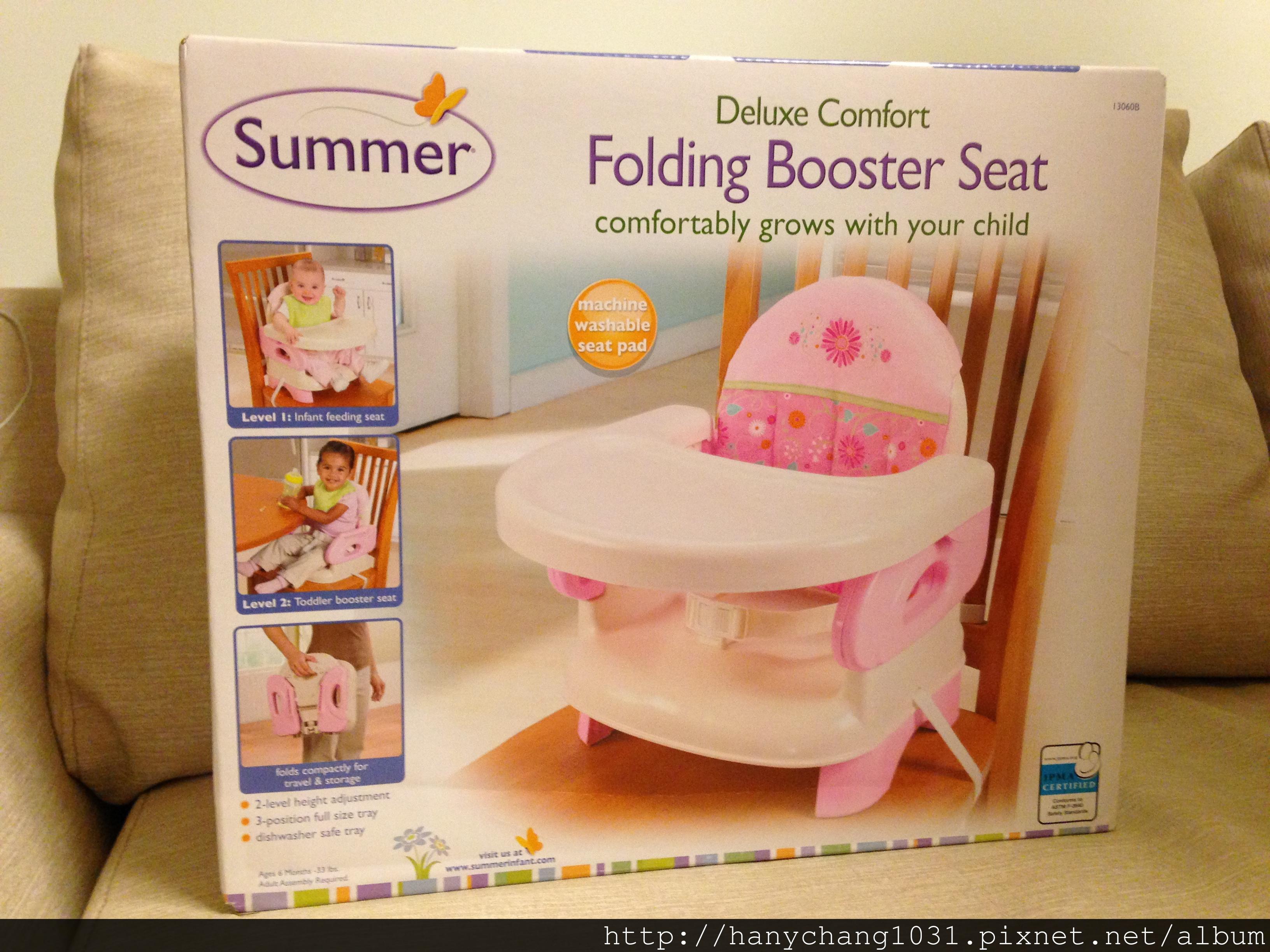 攜帶式餐椅 001.jpg
