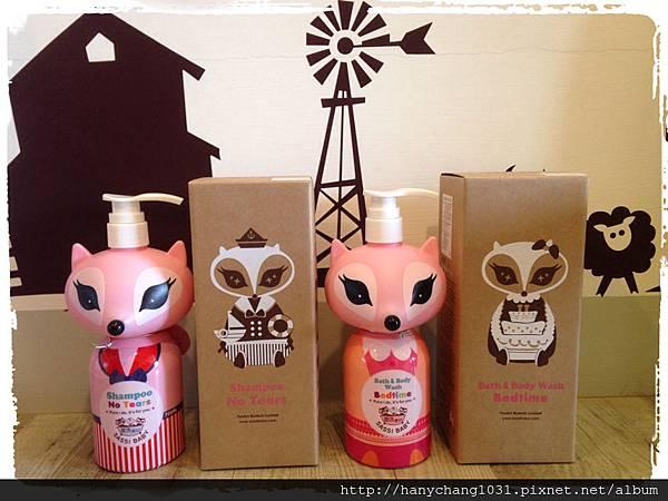 [誰洗寶貝系列]-- 狐狸包裝好可愛~連紙盒都好精緻