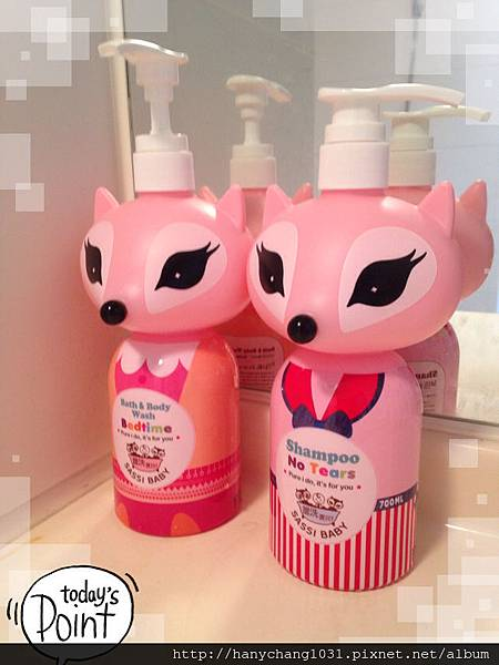 [誰洗寶貝系列]-- 可愛的瓶罐放浴室都漂亮