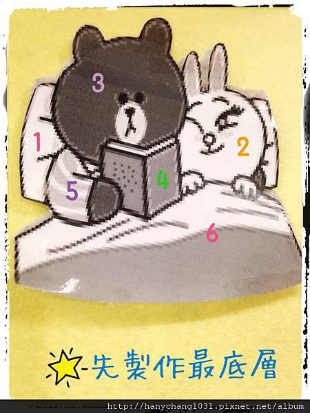 [不織布手作物]--卡通人物製作教學篇 001.jpg