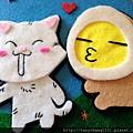[不織布手作物]--貓咪與蛋的愛情承諾