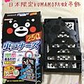 KUMAMO防蚊吊飾 008.jpg