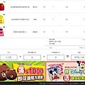 購物流程1.JPG