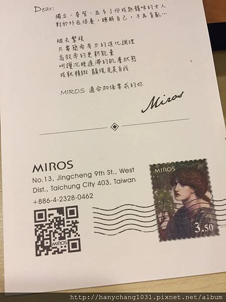 MIROS 001.jpg