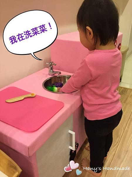 米妮廚房 011.jpg