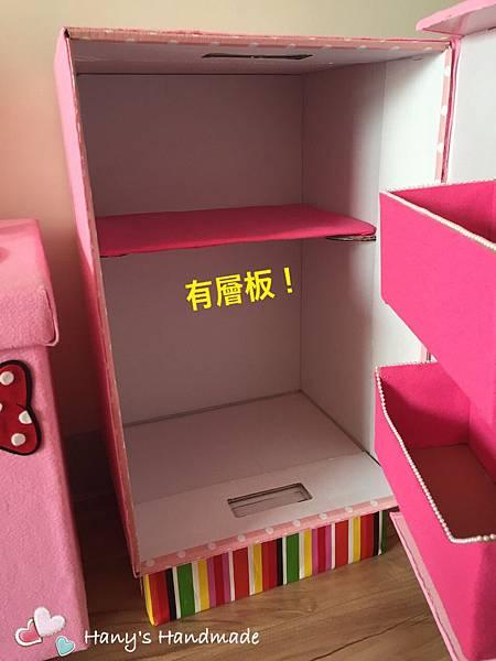 米妮廚房 010.jpg