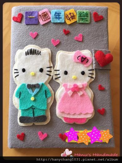 Kitty和Daniel