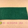 [不織布手作物]--懷念的燒肉粽 002.jpg