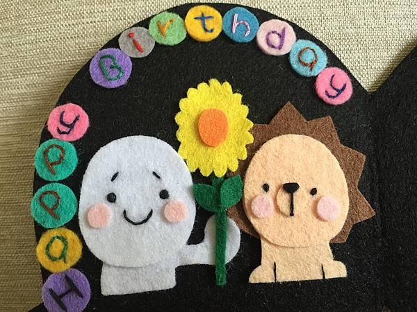 新創意~圈圈的Happy birthday