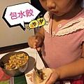 玉米水餃2.JPG