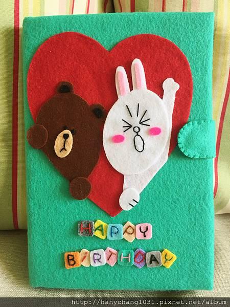 熊大&兔兔生日手工書