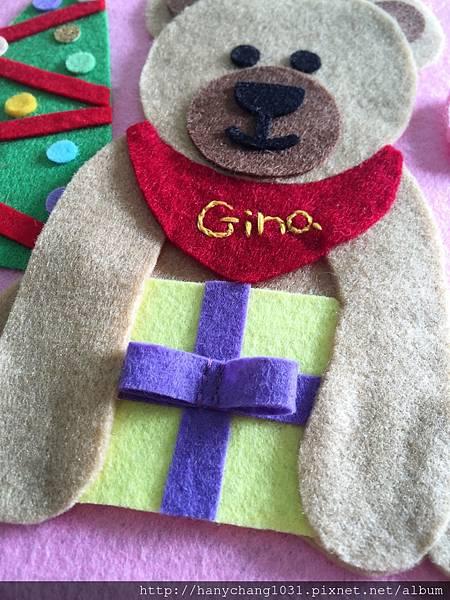 泰迪熊抱著大大的禮物