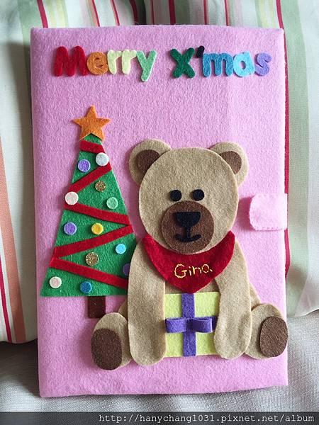 泰迪熊賀聖誕