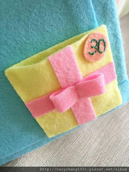 禮物盒設計小袋子放小禮物
