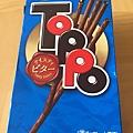 TOPPO巧克力棒