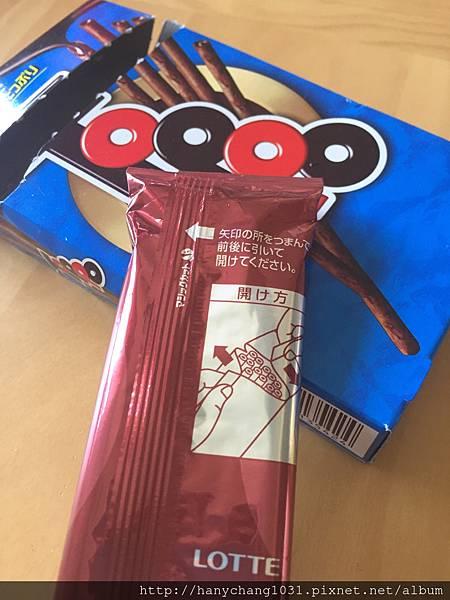 TOPPO巧克力棒 004.jpg