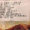 鮮綠生活 009.jpg