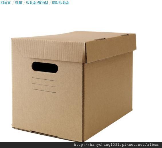 IEKA收納盒.JPG