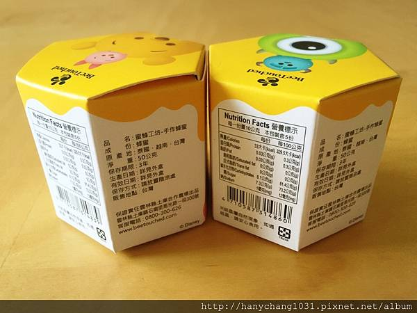 蜜蜂工坊迪士尼tsum tsum系列手作蜂蜜 018.jpg