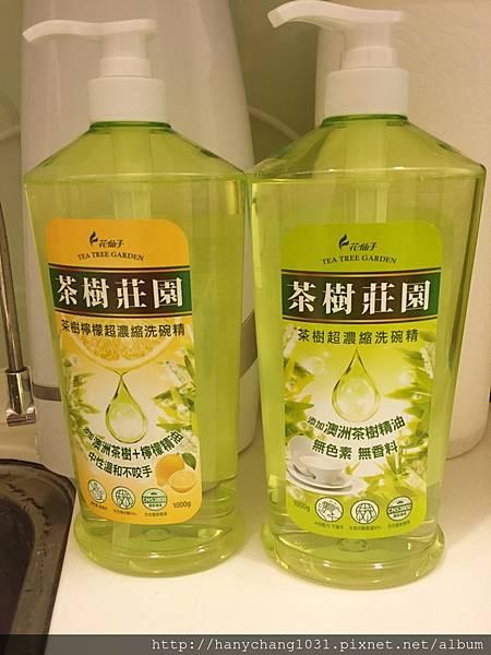 茶樹莊園茶樹精油洗碗精 009.jpg
