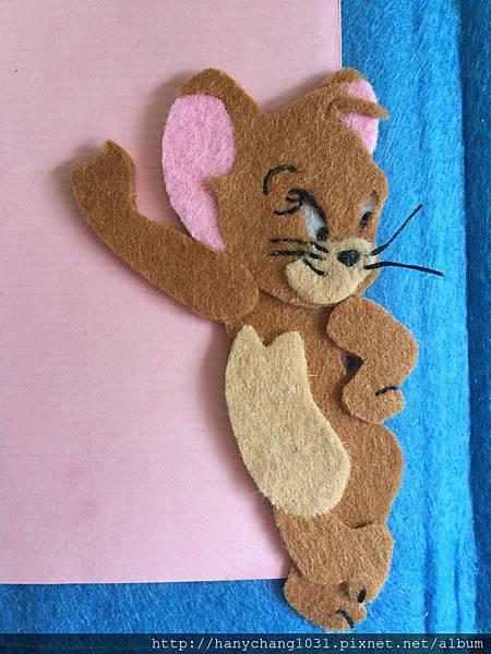 這隻傑瑞鼠還頗帥氣的耶!!