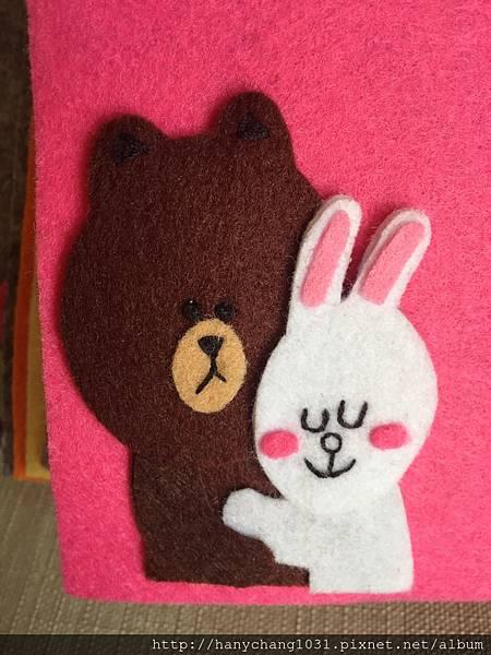 熊大和兔兔手工書 002.jpg