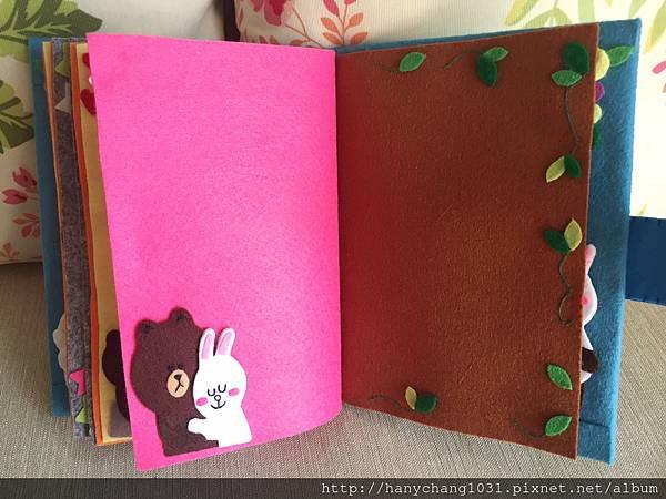 熊大和兔兔手工書 003.jpg