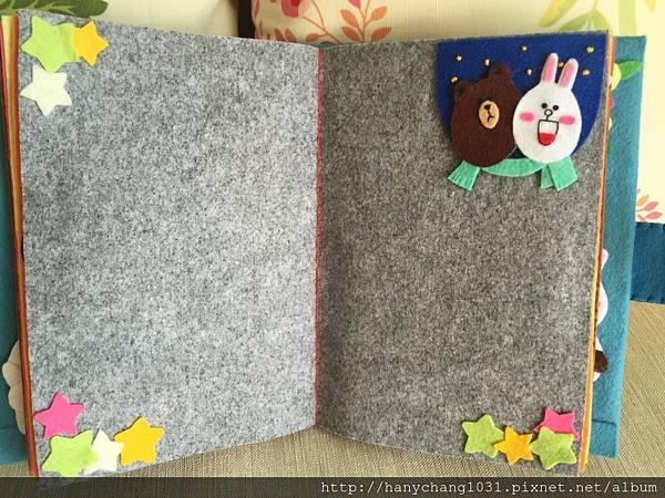 熊大和兔兔手工書 011.jpg