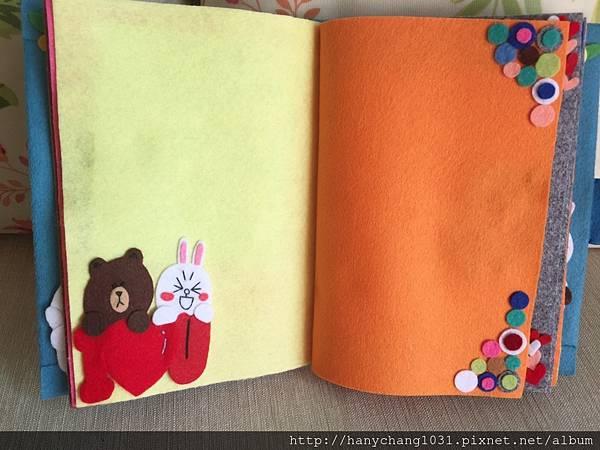 熊大和兔兔手工書 015.jpg