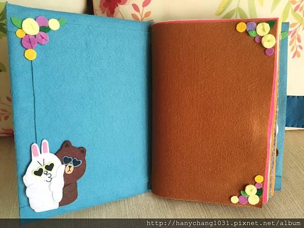熊大和兔兔手工書 021.jpg