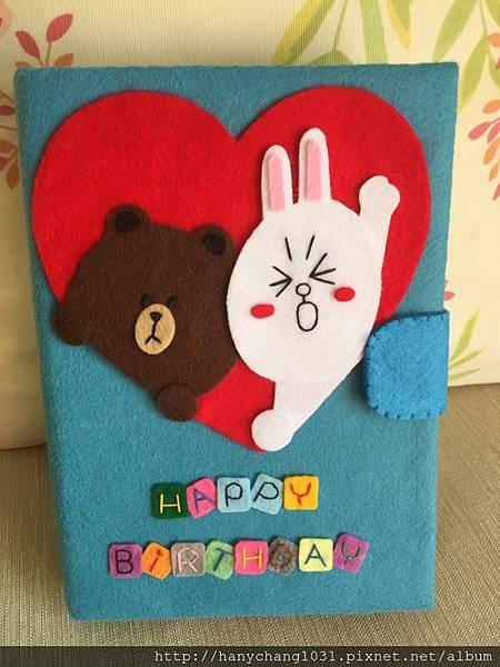 熊大和兔兔手工書 023.jpg
