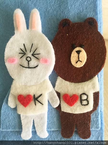 熊大和兔兔