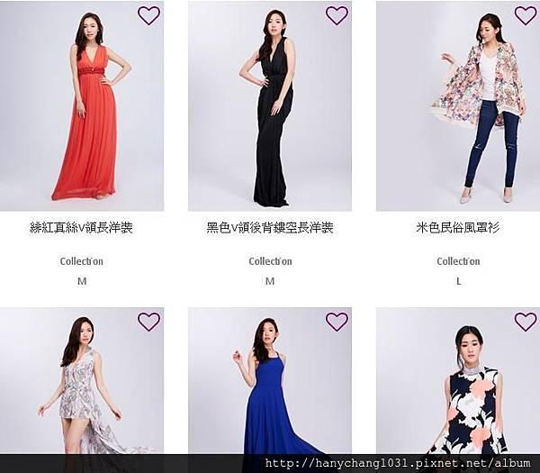 選擇喜歡的服裝.JPG