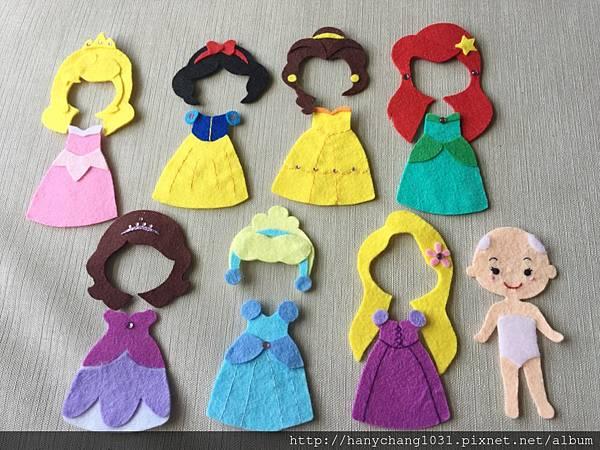 一組有7套加換裝娃娃