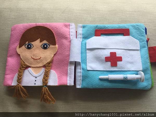 內頁2--小護士遊戲