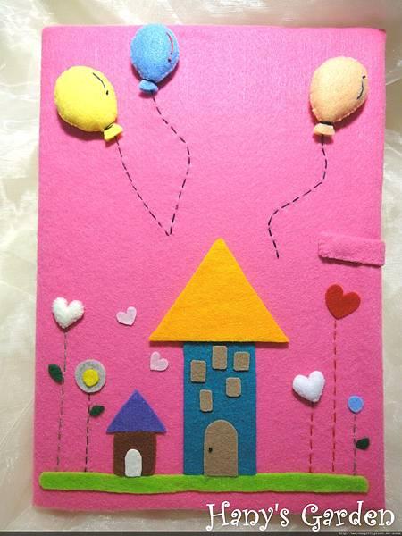 童話故事小屋