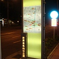 中正路上的指示牌